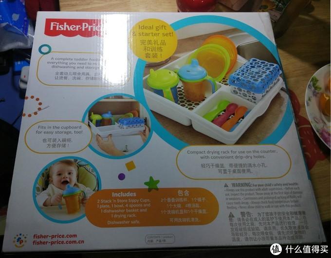 Fisher Price 费雪 豪华宝宝餐具10件套Y3517 彩色