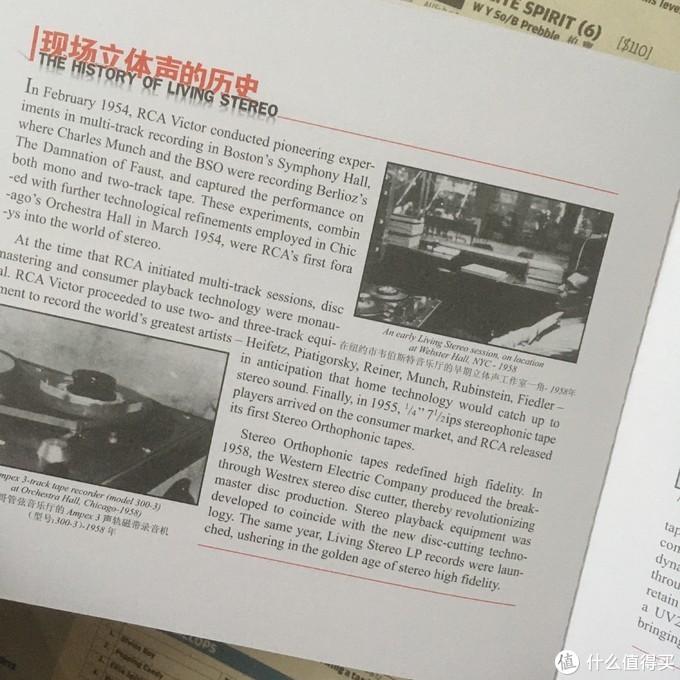 RCA加持,皮亚蒂戈尔斯演奏,德沃夏克沃尔顿:大提琴协奏曲专辑简赏