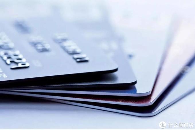 小白办卡,用卡规则详解!额度高,提额快,选对银行很重要