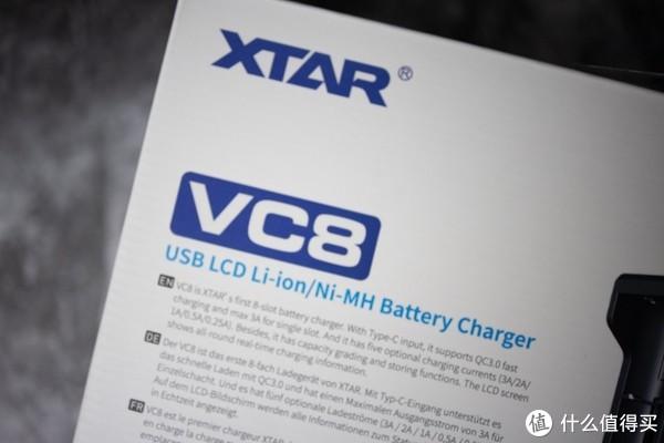 内阻测试、分容激活样样通,体验XTAR VC8八槽位充电器