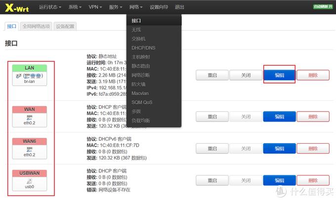 我爱捡垃圾:100包邮的竞斗云 G-DOCK TTL 刷机教程 X-wrt 很好用!