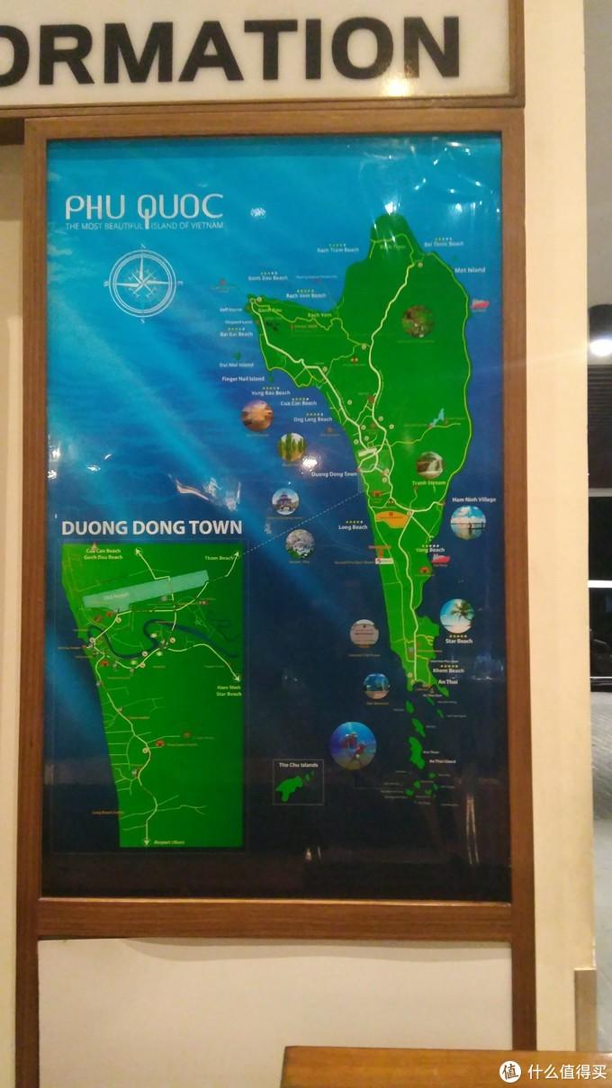 越南往南,富国岛上,超长缆车