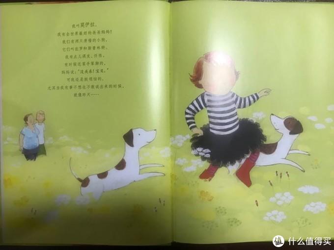 孩子自己选的绘本,2019双十一晒单回血2