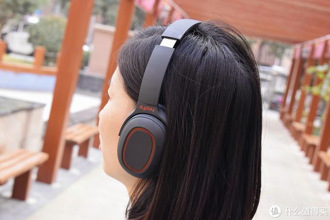静享影音 自成天地——dyplay城市旅行者2.0无线降噪耳机体验