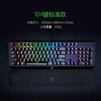 雷蛇键盘腕托104键版怎么样体验(腕托|做工|高度)