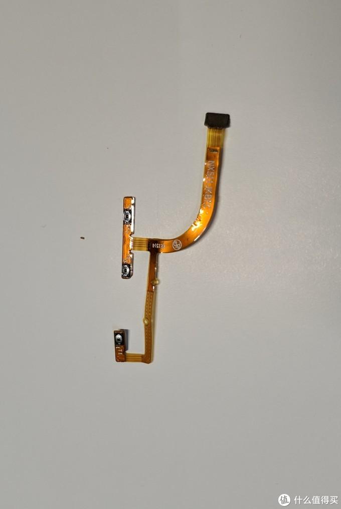 侧键(音量键、电源键)排线