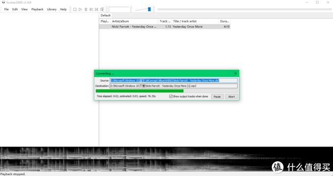 转码速度还是很快的 毕竟是音乐文件
