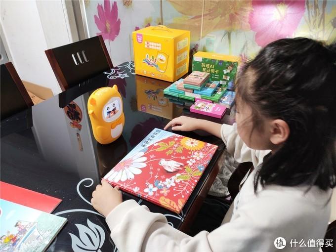 「超逸酷玩」牛听听儿童智能熏教机读书版使用体验