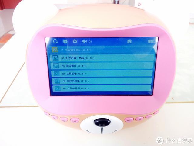 柚觅早教机:专注为孩子的未来而设计