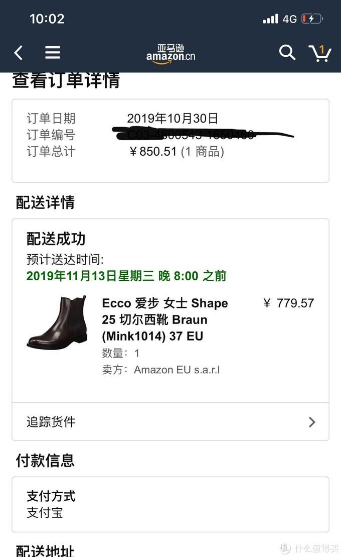 今天刚刚收到,新鲜出炉的靴子,国内段是由顺丰来派送的,所以这么快的时间就收到了!