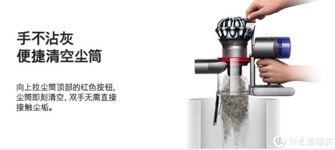 提升生活幸福感的利器:戴森吸尘器 V8 开箱速评