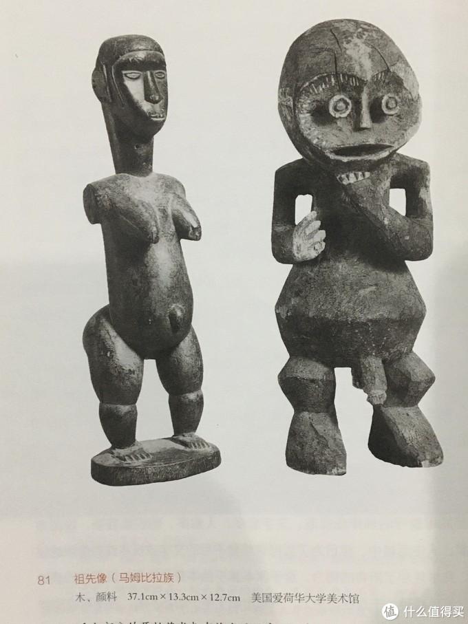 图书馆猿の2019读书计划74:《聆听原始的毕加索》