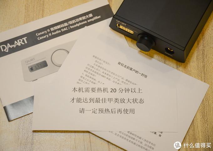 名为金丝雀,实为小龙BUFF | 钰龙Canary Ⅱ小型化音频解码/耳机放大器评测