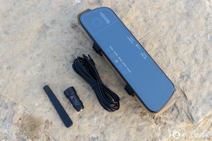 更宽广、更清晰的小米70迈流媒体记录仪