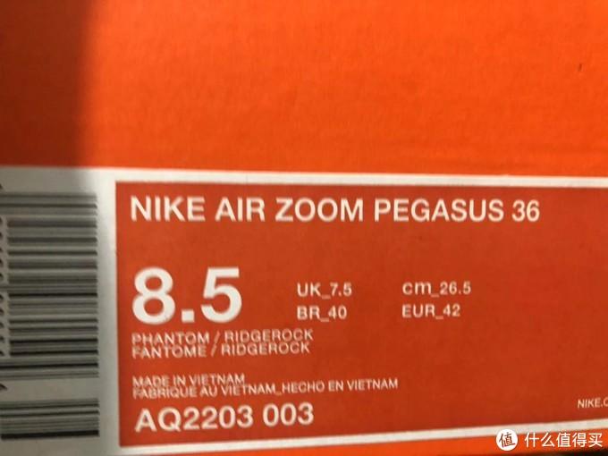 十年之痒,重归耐克,Air Zoom Pegasus 36开箱