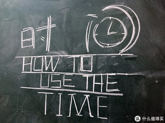 谁说碎片时间一定要用来搞学习?相信我,让你的碎片时间大放异彩!
