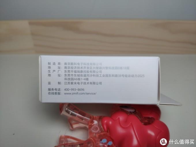 出差党的充电神器——ZMI USB-C 65w电源适配器