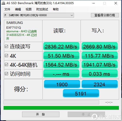 AS SSD这款我觉得波动比较大