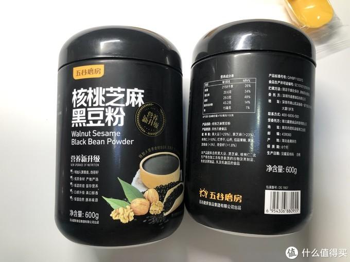 核桃芝麻黑豆粉
