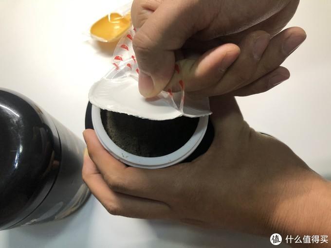噹噹噹噹,看到桶里的黑粉喽