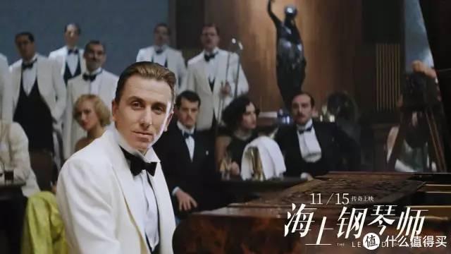 15个理由告诉你,为什么《海上钢琴师》称得上是真正的经典!