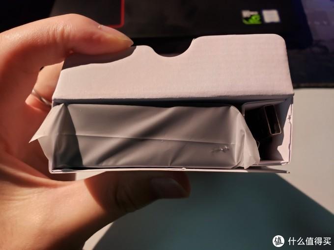 双11紫米充电宝购物体验