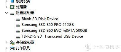 创见 USB 3.0 RDF5W 白色 高速读卡器 开箱晒物
