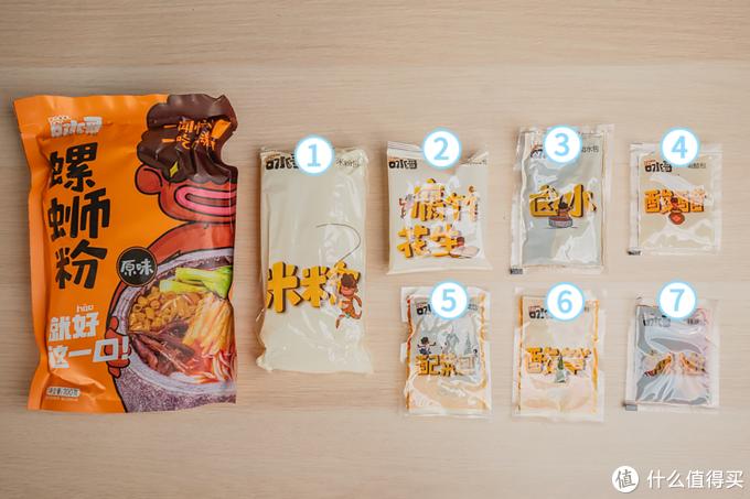 连煮25包超臭螺蛳粉,得出这张真香清单