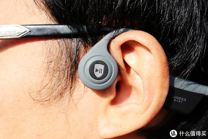 防水轻便,三音均衡,Nineka南卡骨传导耳机全体验