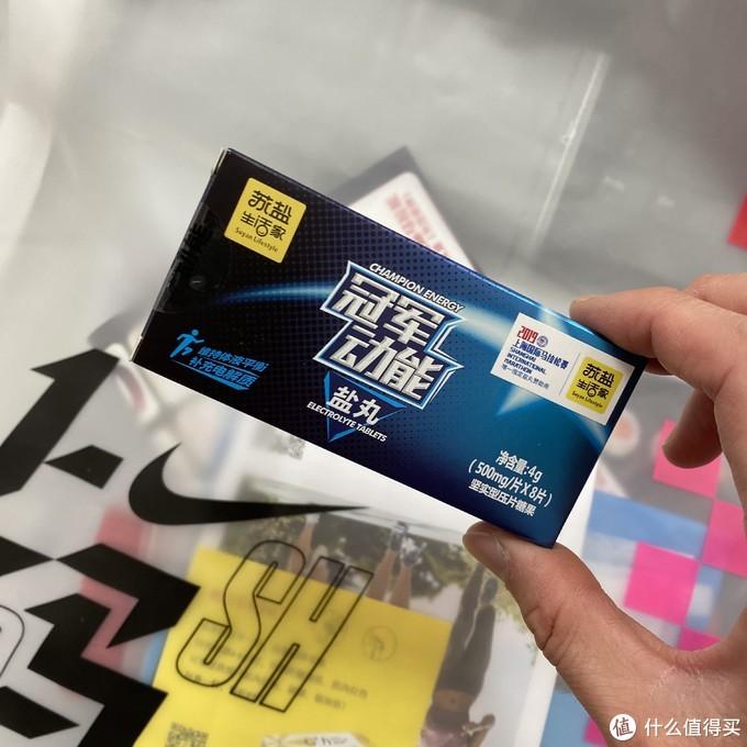 2019上海国际马拉松参赛装备