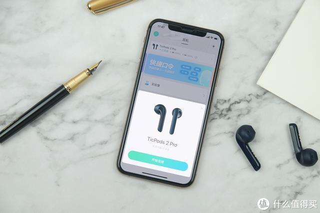 799元入手AirPods劲敌,TicPods 2 Pro:用尽全力的AI真无线耳机