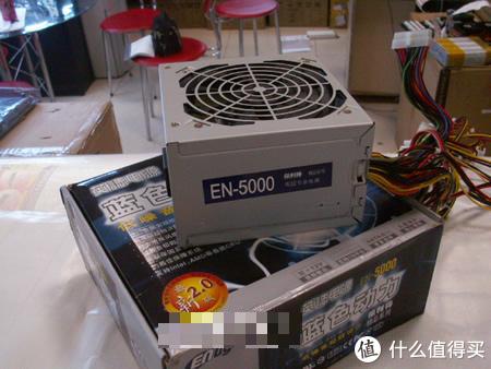 保利得蓝色动力EN-5000电源