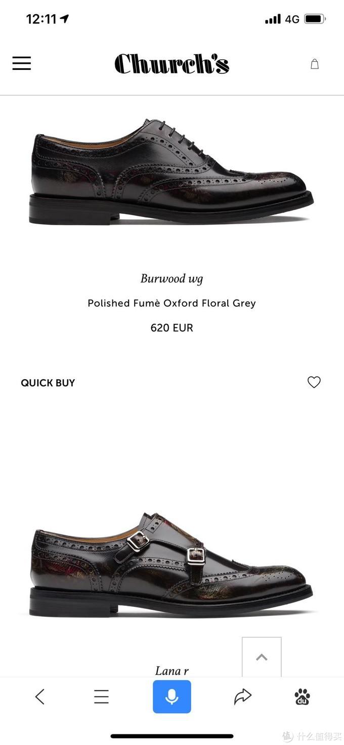 CHURCH'S 黑白色布洛克雕花鞋