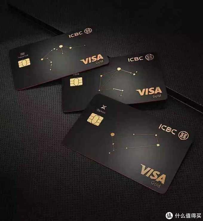 「工银Visa×值得买」当张大妈遇上宇宙行