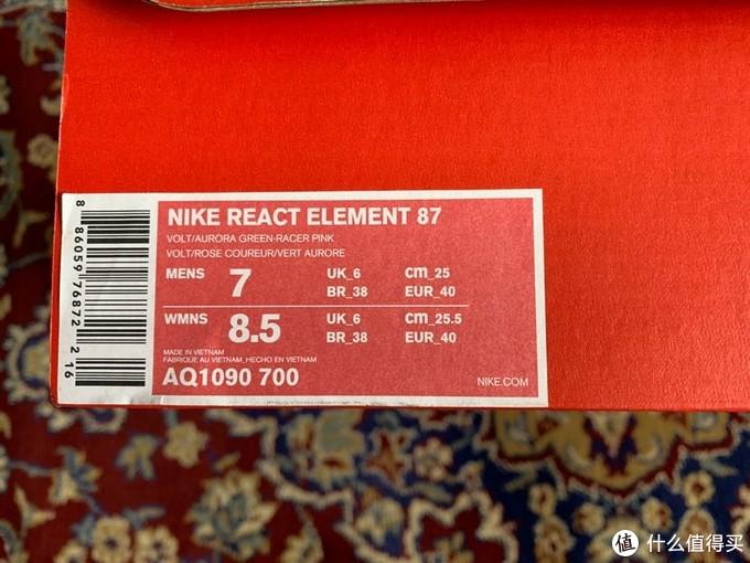 双十一不容错过的超值好鞋nike react element 87