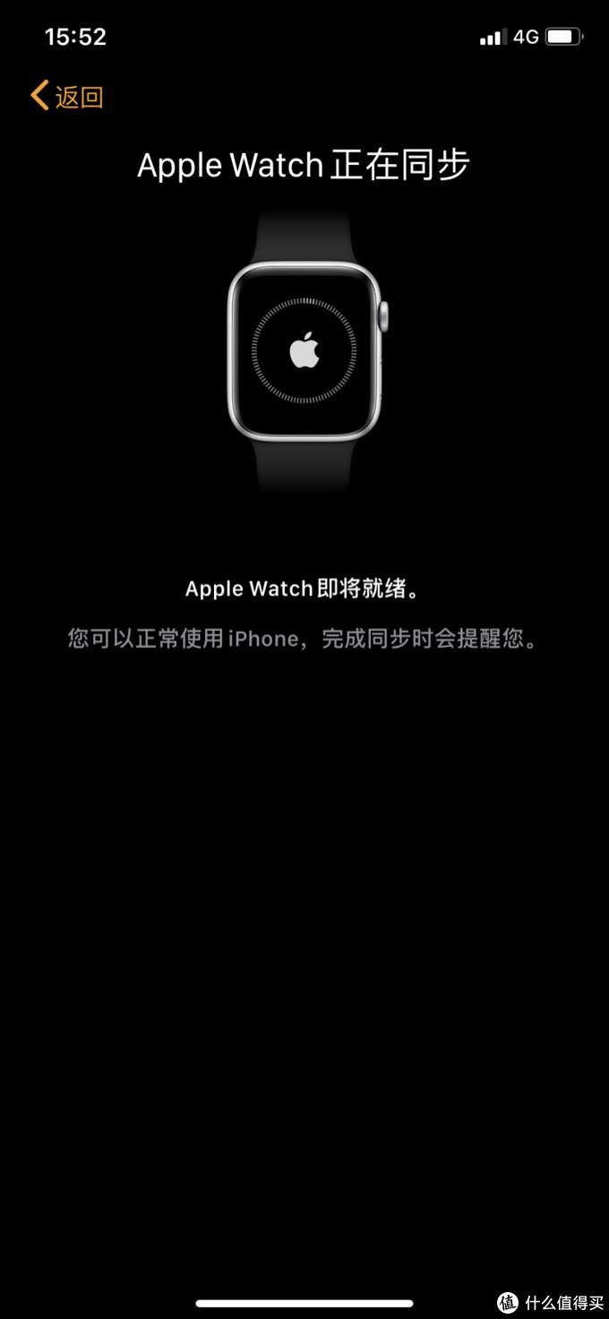 为了上马买的Apple Watch S5 Nike+ 44mm(附蜂窝开通流程)