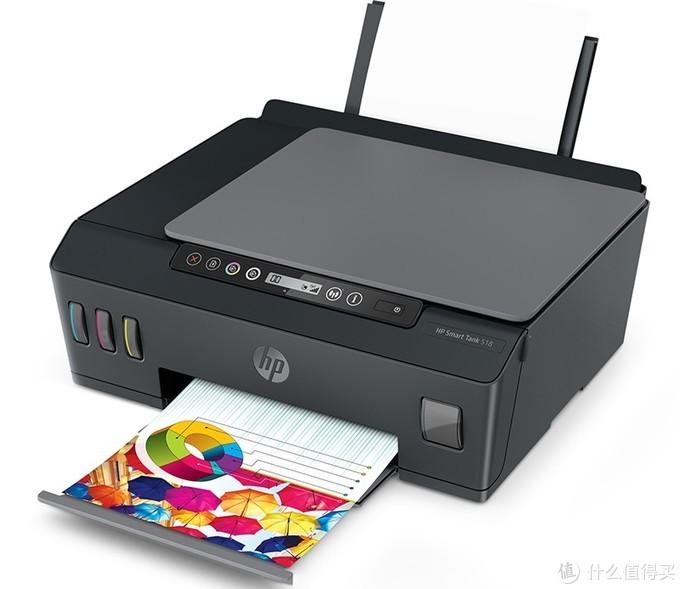 支持微信打印、单张1分钱成本:HP 惠普 Smart Tank 518 惠彩连供打印一体机