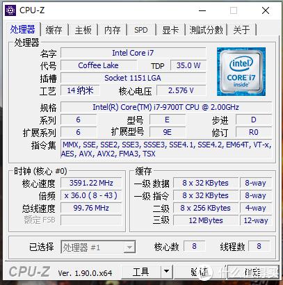 8C8T,TDP为35W,动态加速频率4.3GHz,12MB的L3,参数规格还是比较主流的
