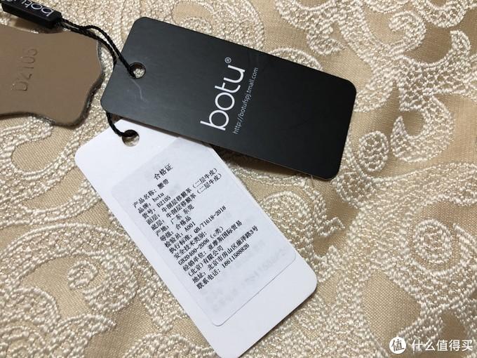 吊牌上介绍了皮带的基本信息,主要材质是二层牛皮