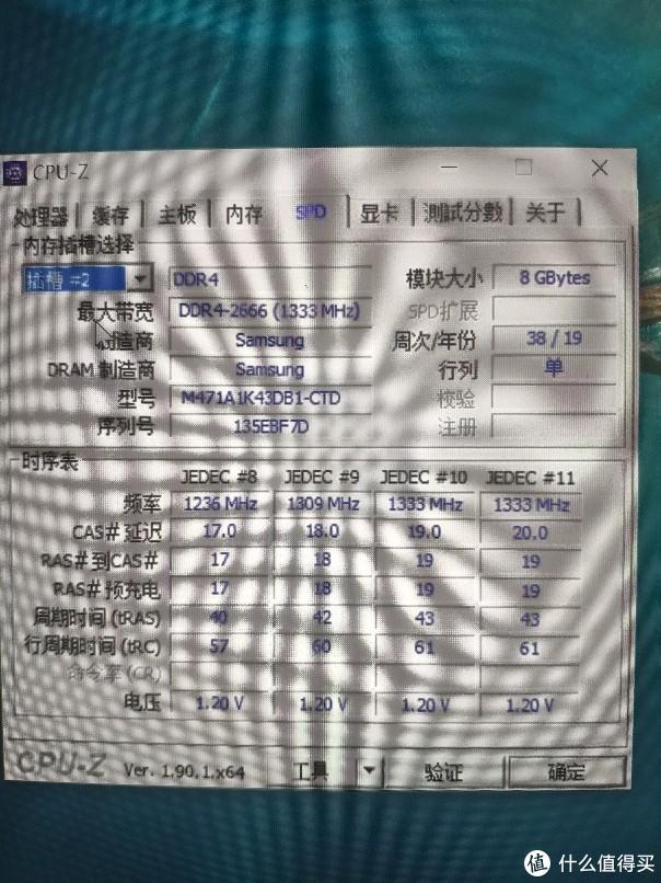 惠普战66 3代入手两天,升级扩展都测试了
