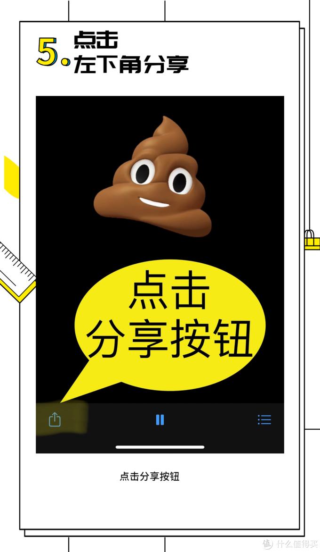 微信怎么用Animoji和memoji?