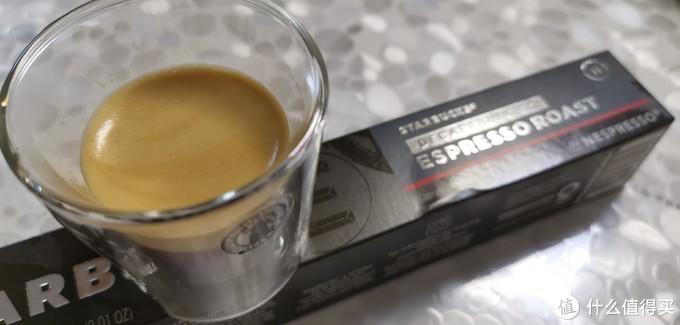 低咖啡因版浓缩
