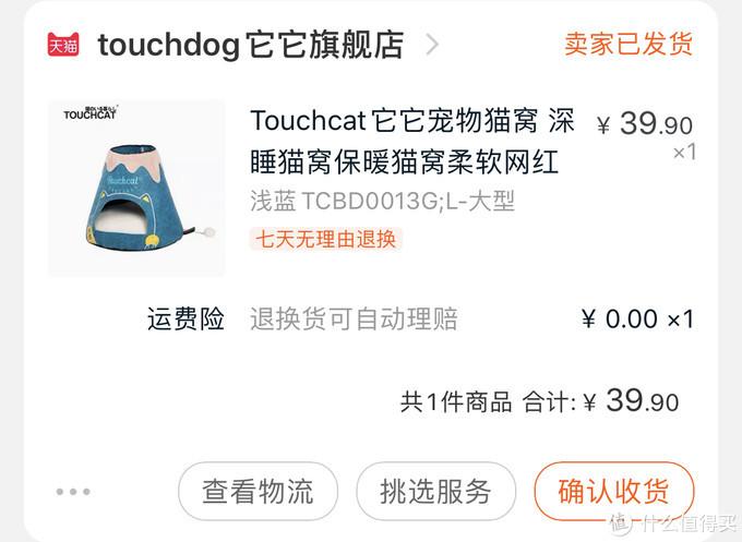 6000元给小猫咪买了啥?铲屎官的双十一购物分享