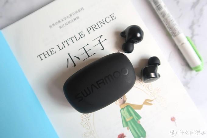 小哞贝壳王子TWS耳机轻体验