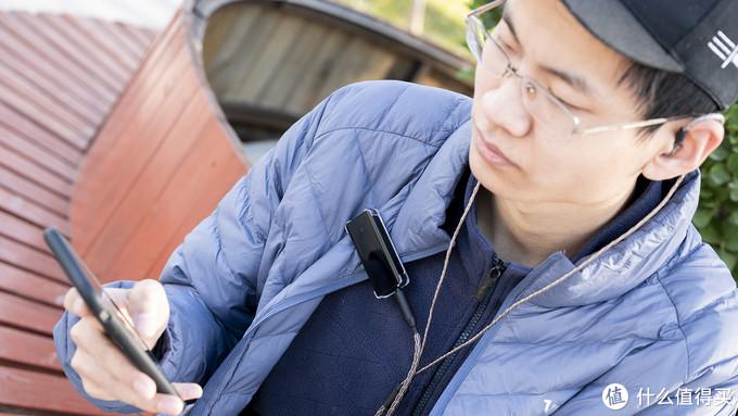 如何用手机去硬刚播放器的音质,飞傲BTR5让这变得可能