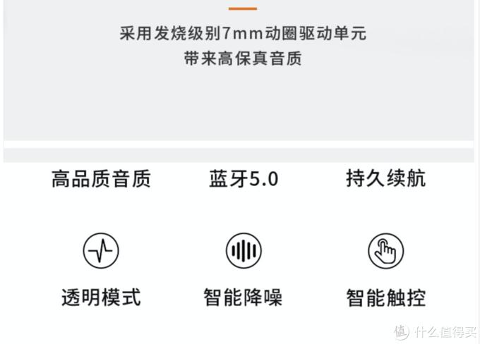 AirPods pro香不香?横评森海塞尔MOMENTUM True Wireless,BOSE SoundSport Free, AirPods 2