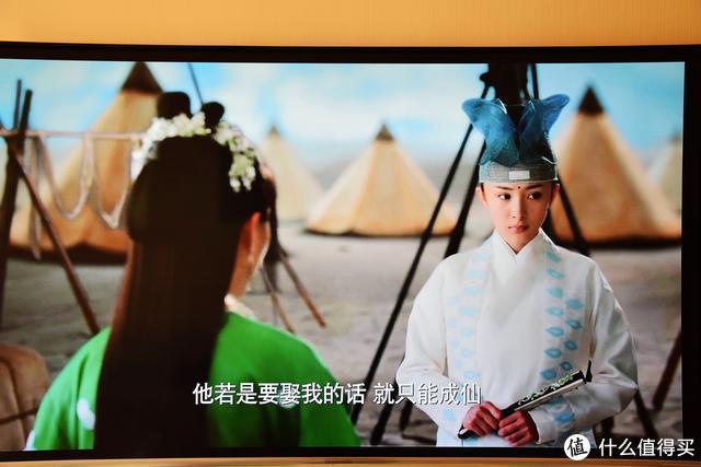 泰捷WEBOX GT电视盒子体验,画面流畅,性能强大