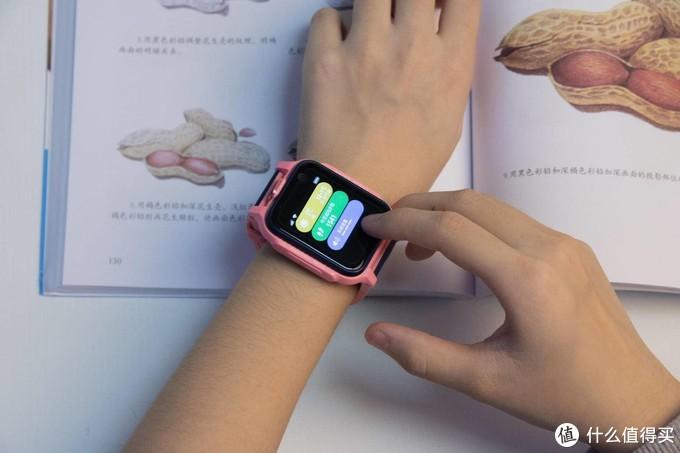 儿童手表模样的小手机,功能多得眼花缭乱,360儿童手表S1上手评测,