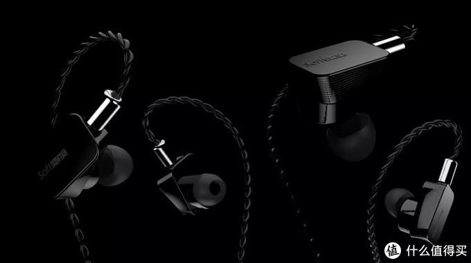 Softears发布旗舰单动圈入耳式耳机Turii
