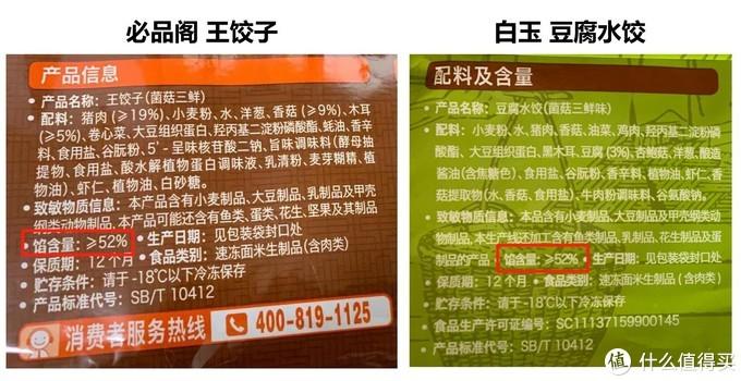 小众速冻饺子分享,冬季囤货10元一餐大满足!